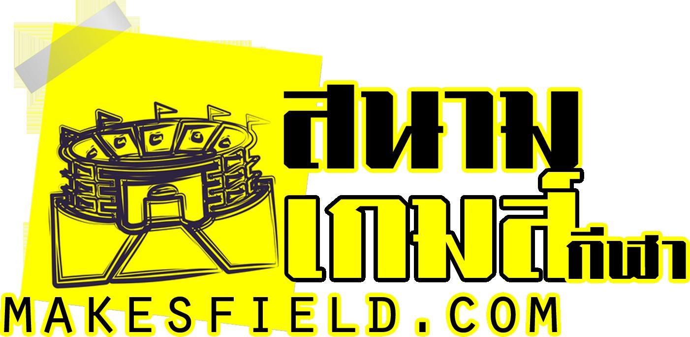 makesfield.com