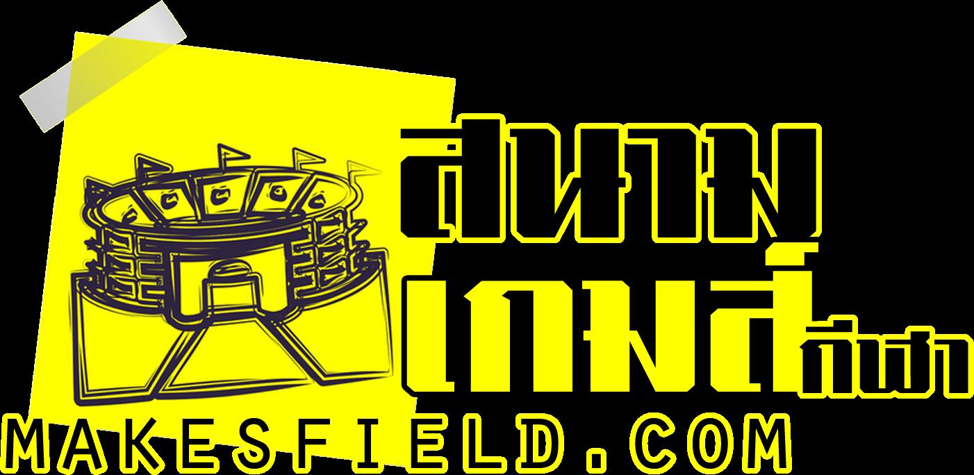 markesfield เว็บรวมสนามกีฬาทั่วโลก ฟุตบอล สนามแข่งขันต่างๆ