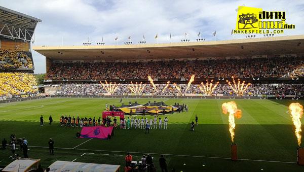 molineux-stadium2